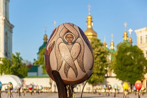 Ukrainian Easter picture