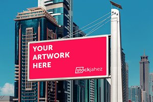 Sheikh Zayed Road billboard mockup