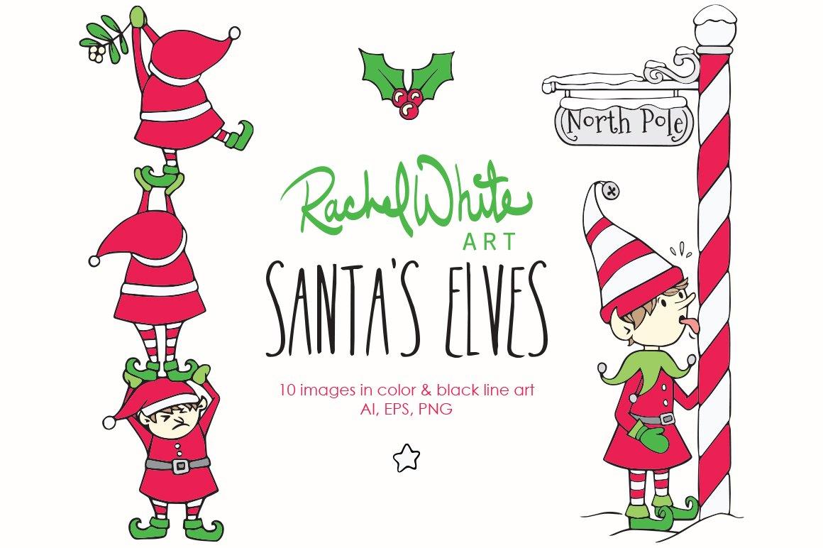 Santas Elves Vector PNG Illustrations Creative Market