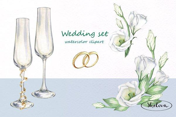 Wedding set. Watercolor