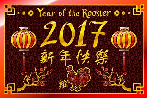 Year of Rooster 2017 new year vector