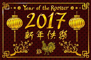 2017 New Year with chinese gold