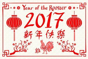 Year of rooster chinese new year