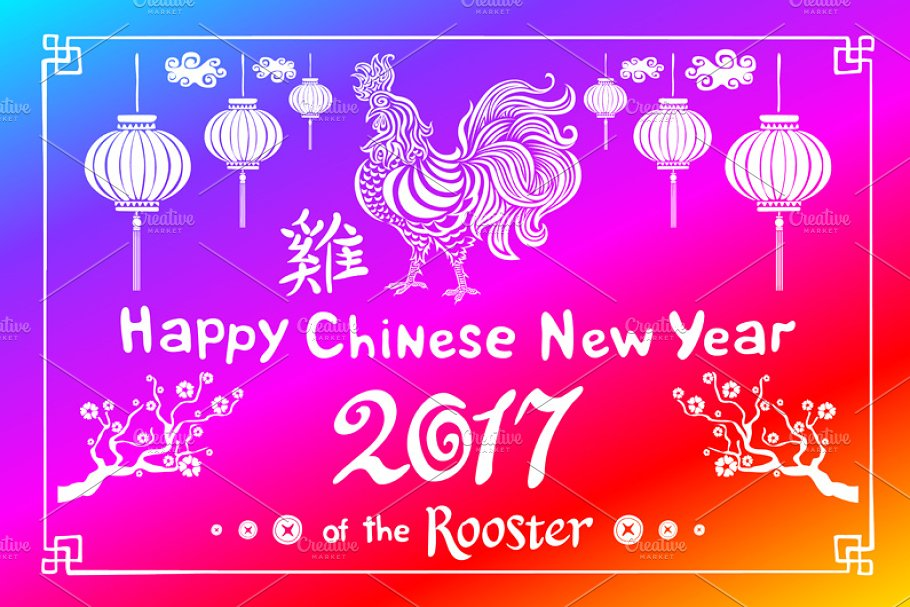 Chinese New Year rooster 2017 vector