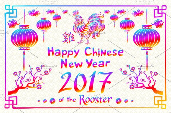 Chinese New Year rooster 2017 vector in Graphics