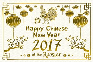 2017 New Year Golden rooster