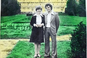 USSR, Western Ukraine, Morshin 1978