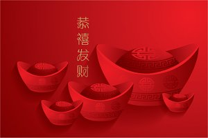 gold ingot chinese new year template