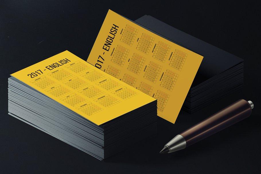 English Pocket Calendar 2017