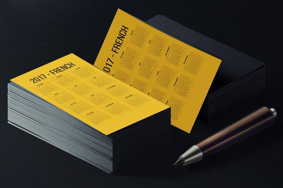 French Pocket Calendar 2017