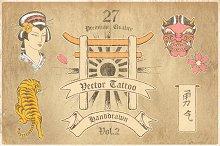 Vector Tattoo Style-Handrawn Vol.2