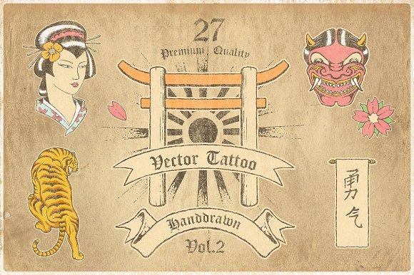 Vector Tattoo Style-Handrawn Vol.2 - Objects