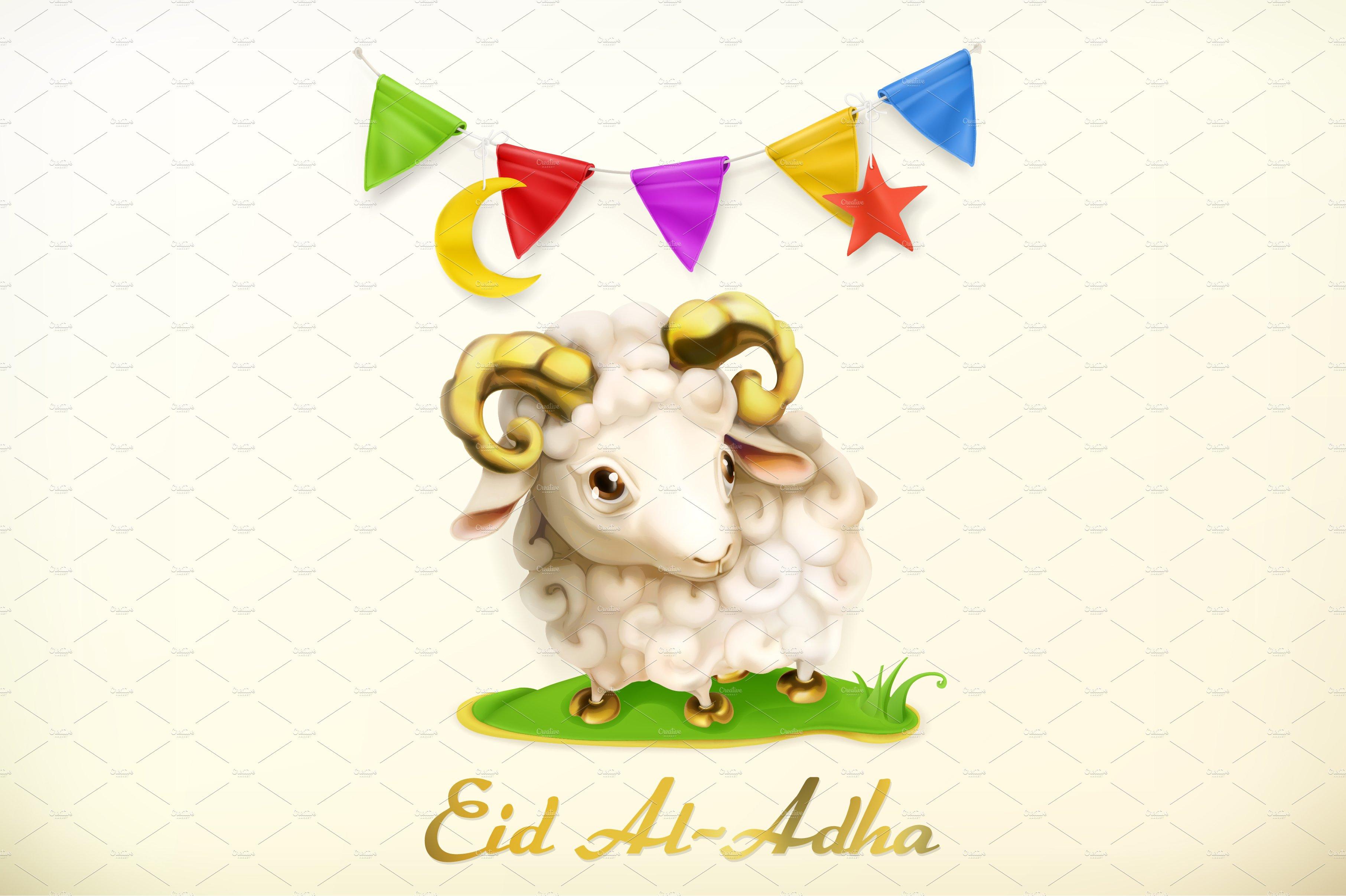 Muslim Holiday Eid Al Adha Vector Illustrations Creative Market