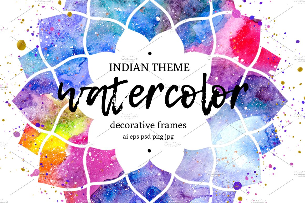 Watercolor Frames Indian Theme Illustrations