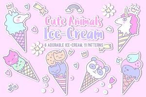 Cute Animals Ice-Cream