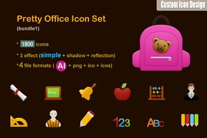 2300 Vector Pretty Office Icons