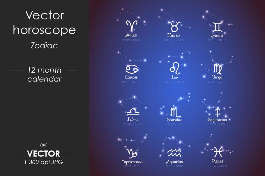 Horoscope Calendar.Vector Horoscope Zodiac Sights