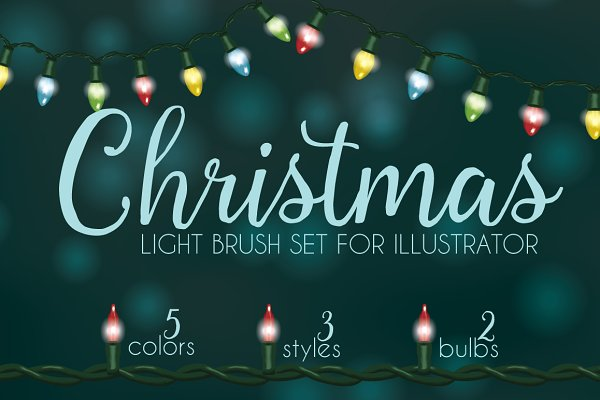 Christmas light brushes Illustrator