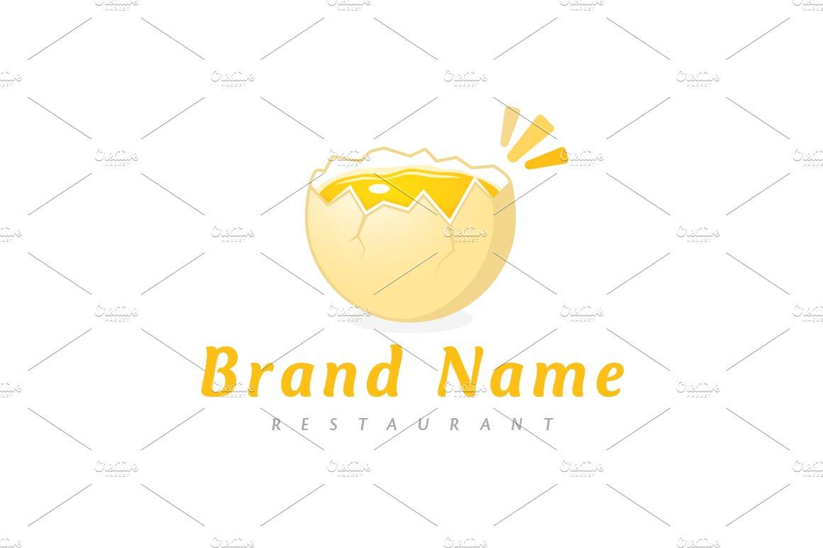 Cracked Egg Logo ~ Logo Templates ~ Creative Market