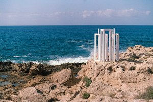 Kato Paphos, Cyprus - Rocky seashore