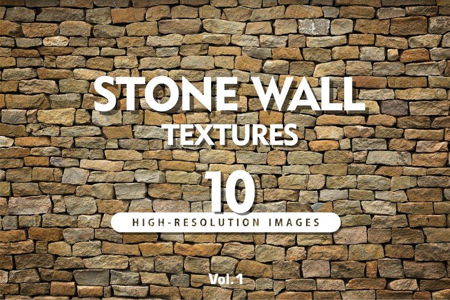 10 Hi Res Stone Wall Textures Vol 1