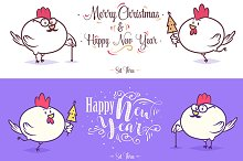 Happy New Year. Rooster year