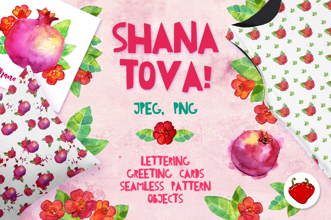 Rosh Hashana Card Jewish New Year Illustrations Creative Market