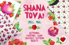 Rosh hashana card. Jewish New Year.