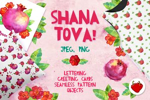 Rosh hashana card. Jewish New Year.