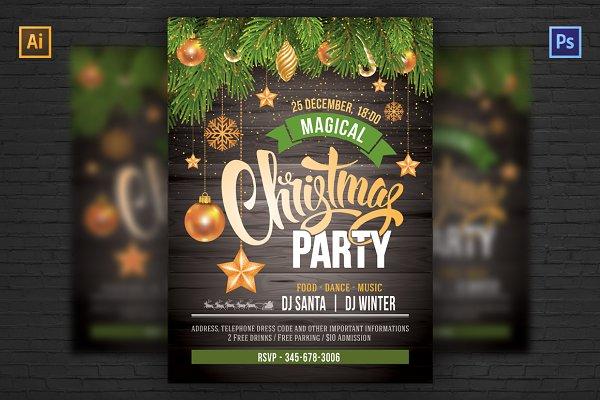 ❄︎ Christmas Party Invitation