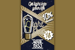 Color vintage lighting shop poster