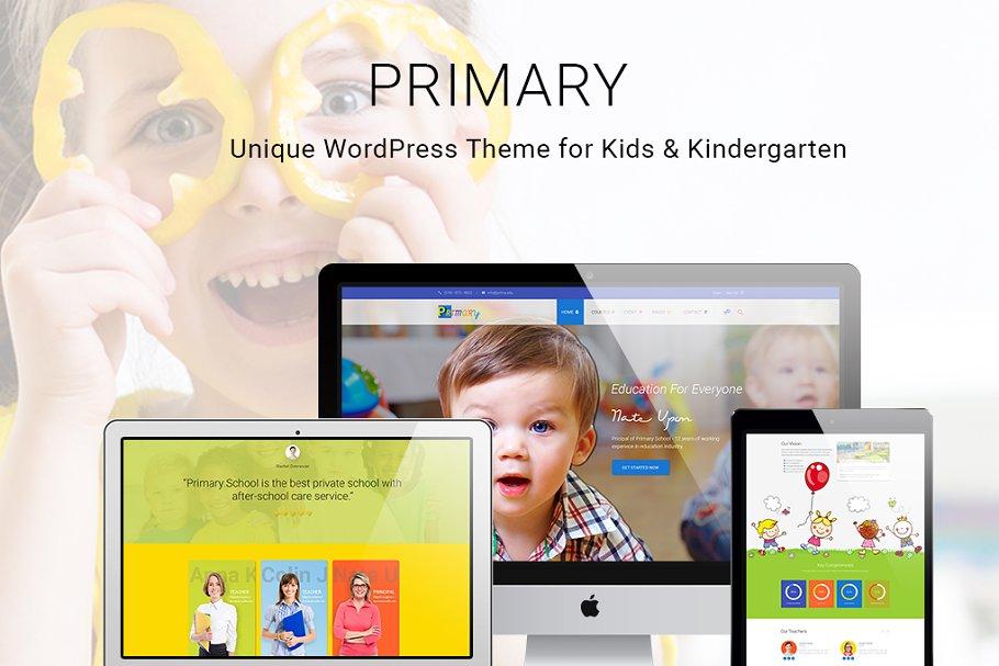 Primary - Unique Education Wordpress