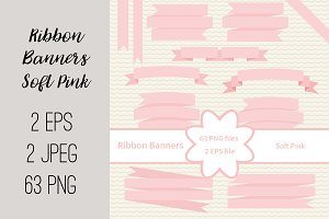 №211 Soft Pink Ribbon Banners