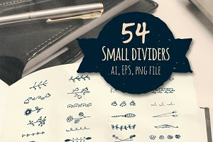 Small dividers