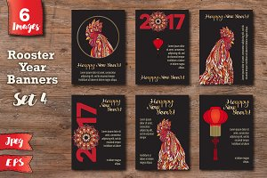 Set of Red Rooster Year banners