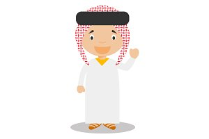 Saudi Arabia: Kids of the world Seri