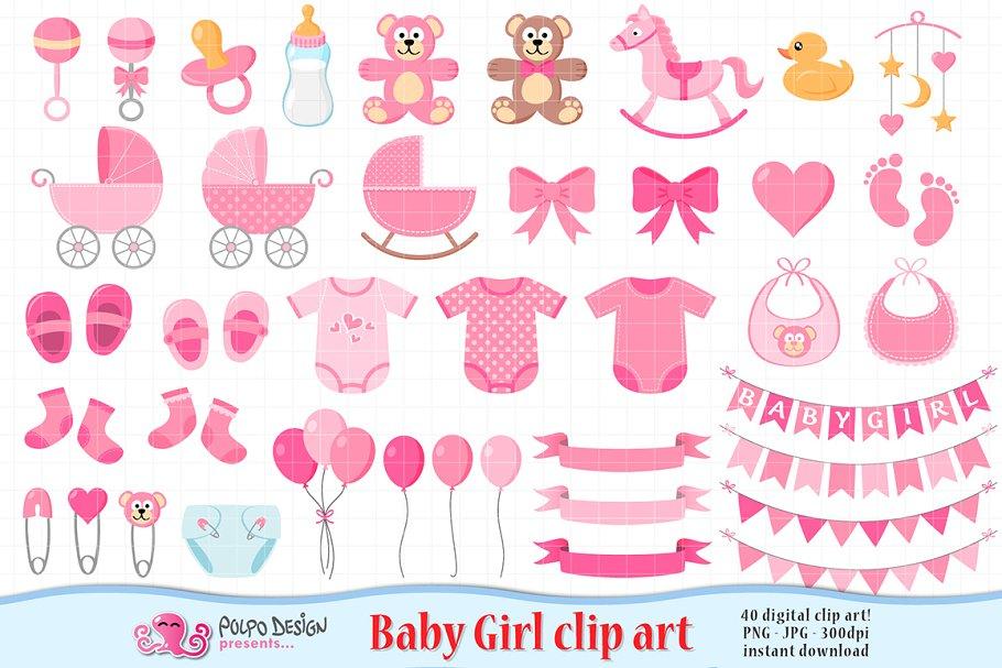 Baby Boy Clipart Pre Designed Photoshop Graphics Creative Market