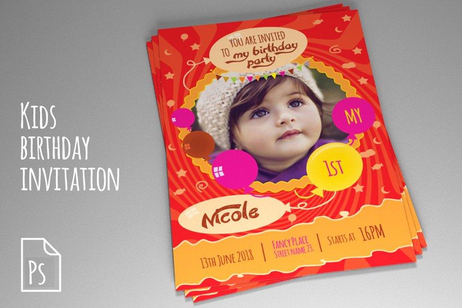 Kids Birthday Invitation PSD Vol 2 Templates