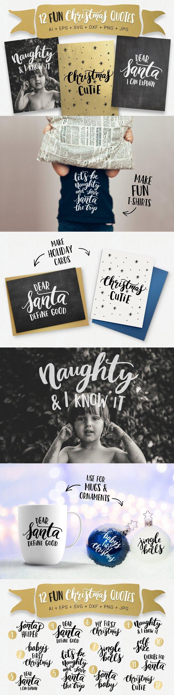12 fun Christmas quotes, svg, vector