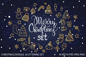 Vector Christmas quote & doodle set.