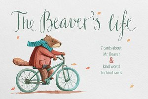 Watercolor animal. Mr. Beaver.