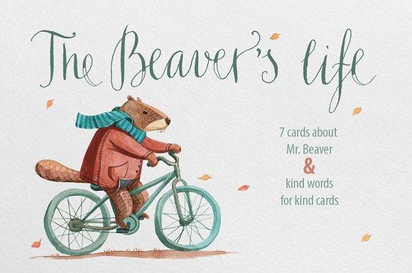 Watercolor animal. Mr. Beaver. - Illustrations