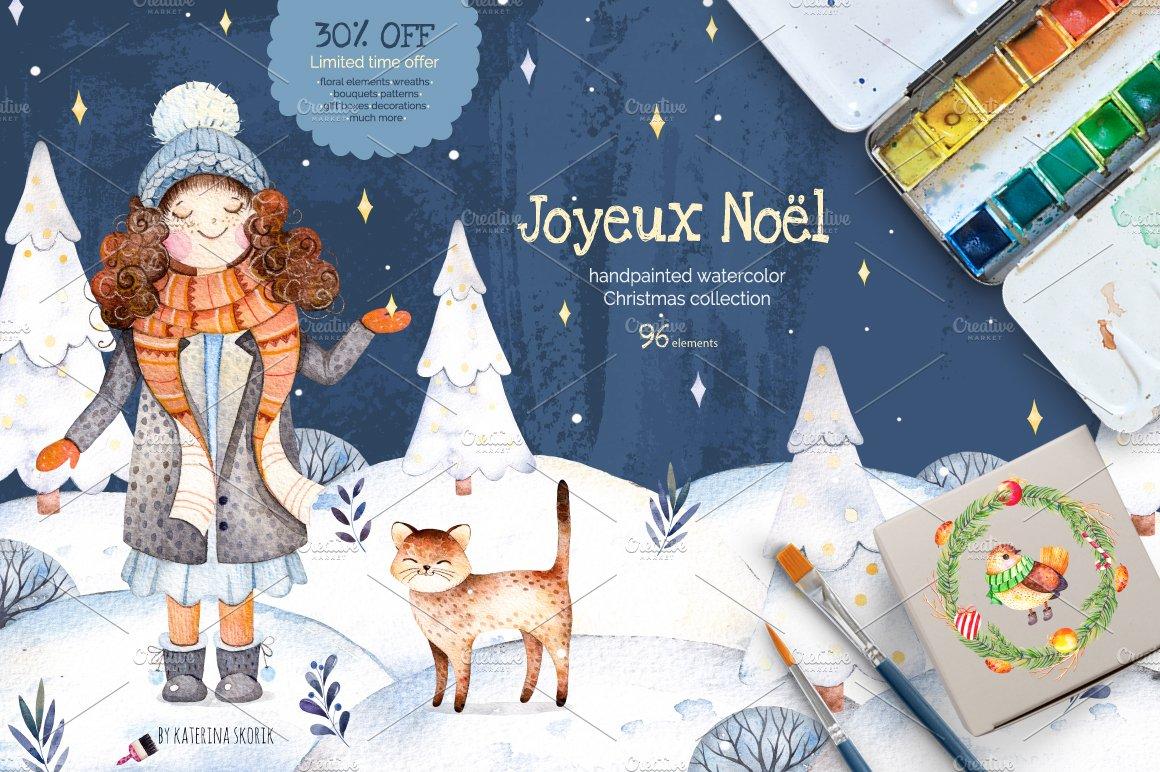 Joyeux Noël Collection. ~ Illustrations ~ Creative Market