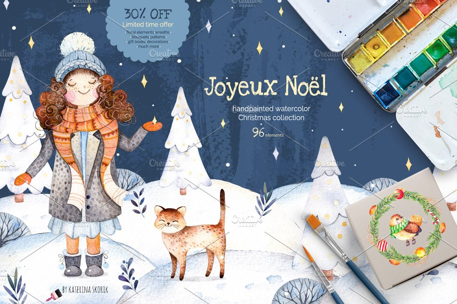 Joyeux Noel Apple.Joyeux Noel Collection Illustrations Creative Market