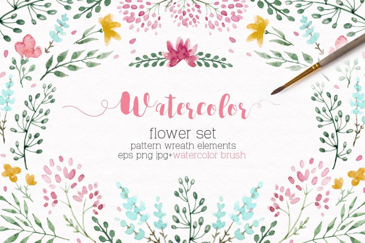 13 free watercolor flower brushs photoshop | Photoshop ideas