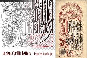 Cyrillic letters font composition