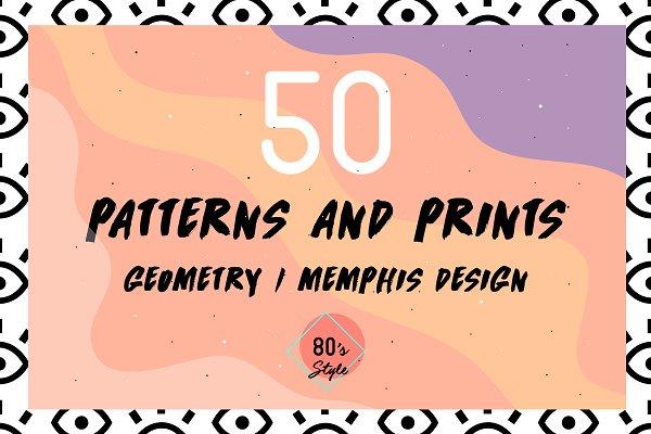 50 geometric patterns, 80's vibes.