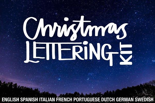 Christmas Lettering Kit
