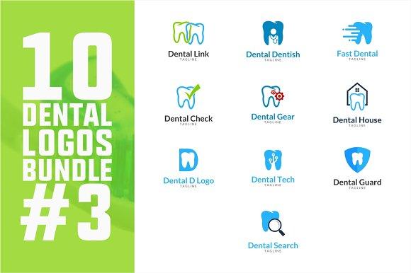 10 Dental Logo Bundle #3