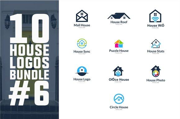 10 House Logo Bundle #6